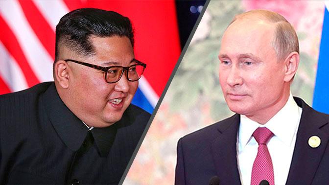Путин и Ким Чен Ын обменялись поздравлениями в честь 70-летия дипломатических отношений