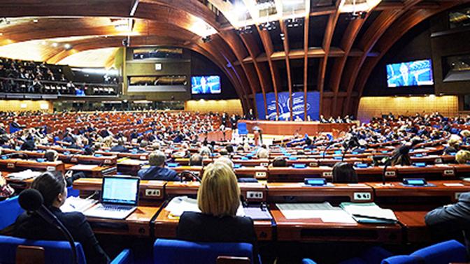 Бюджет Совета Европы на 2019 год будет сформирован без участия России