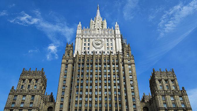 В МИД РФ ответили Волкеру на антироссийскую риторику
