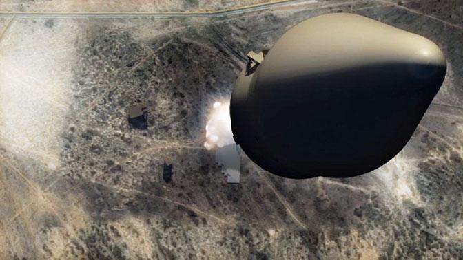 Пентагон отказался верить в существование Авангарда