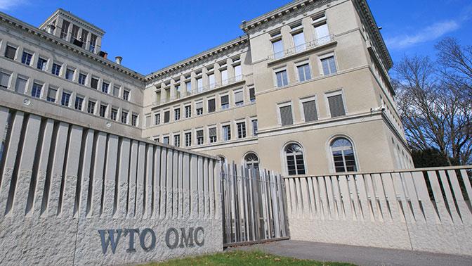 Российская Федерация  запросила заведение  третейской группы вВТО поспору сСША
