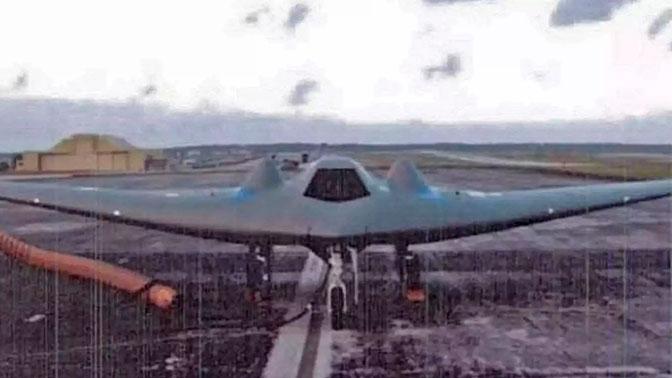 Пойман и стерт: секретный беспилотник ВВС США случайно попал на Google Maps