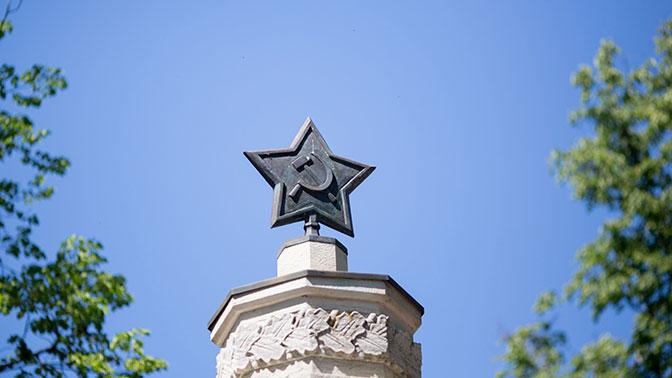 В Эстонии неизвестные осквернили памятник жертвам Второй мировой войны