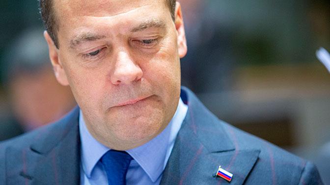 Медведев подписал постановление о санкциях против Украины