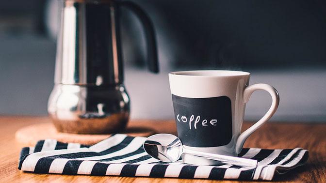 Ученые выявили неожиданную пользу кофе