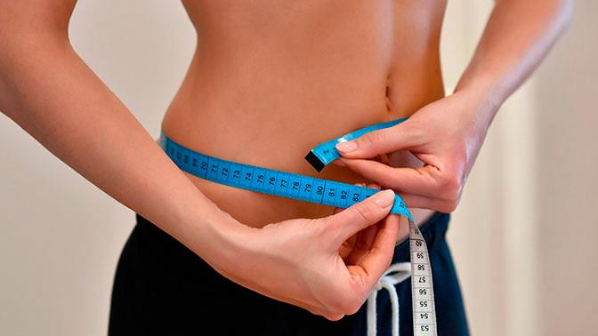 Назван способ быстрого и эффектного ежедневного похудения