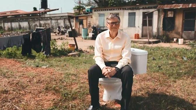 Билл Гейтс показал работающий без воды туалет