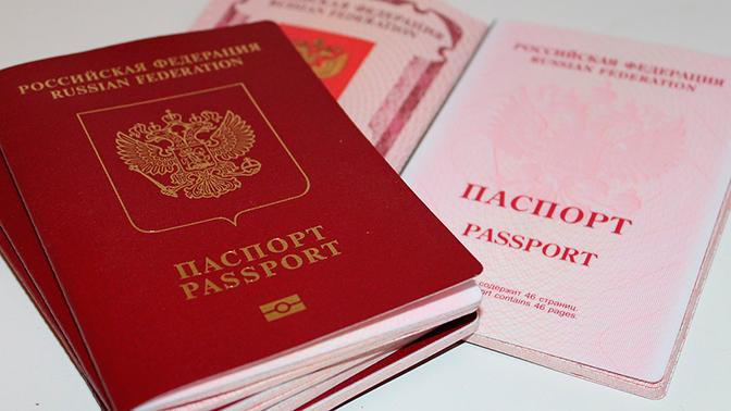 В Киеве задержали священника с Афона с российским паспортом