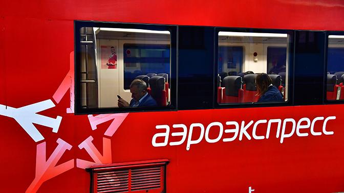 «Аэроэкспресс» повысил цену на билет