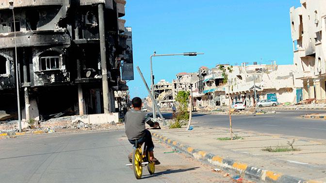 Россия поможет восстановить Ливию