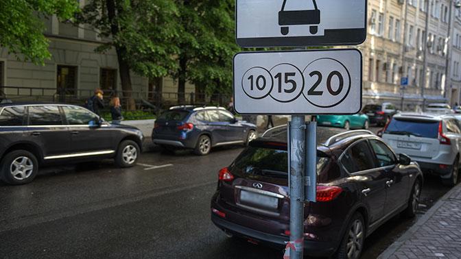 Парковка в центре Москвы может существенно подорожать