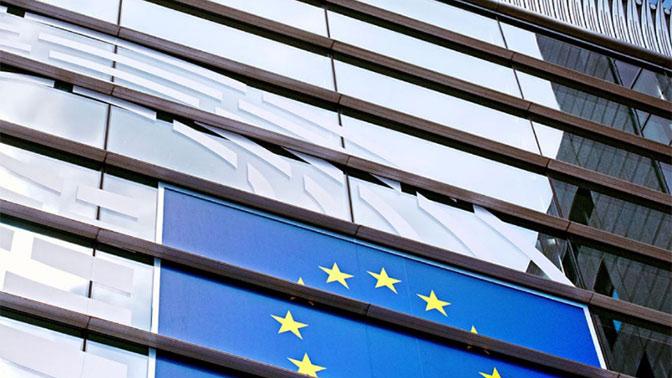 Депутаты Европарламента призвали к реформированию ВТО