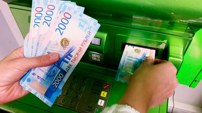 В Иркутской области пара зачислила на счет почти полмиллиона купюрами «банка приколов»