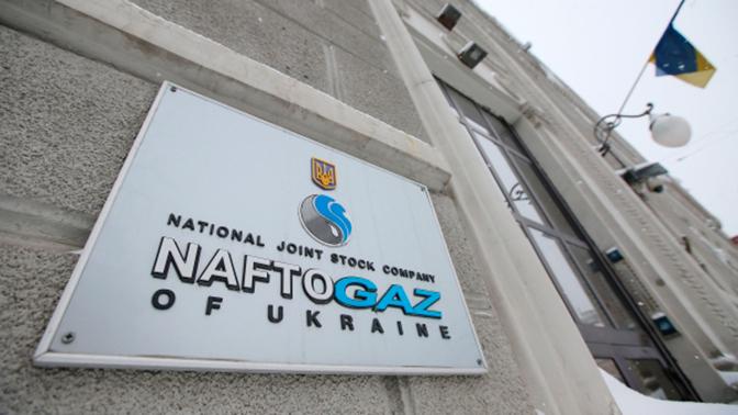 Сколько «Нафтогаз» взыскал с«Газпрома» по«транзитному» долгу— Сумма растет