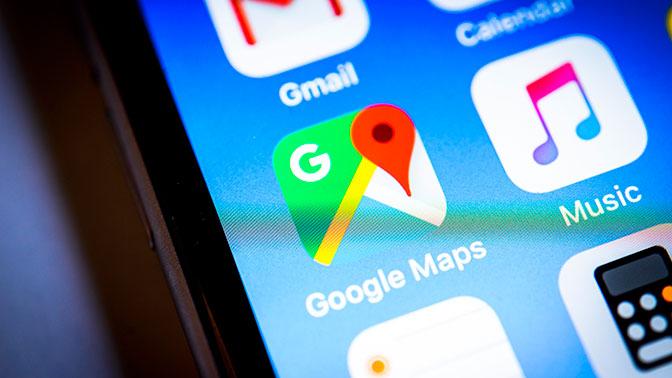 В Google Maps появится поддержка хэштегов