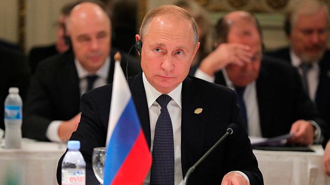 Путин и Трамп поприветствовали друг друга на G20