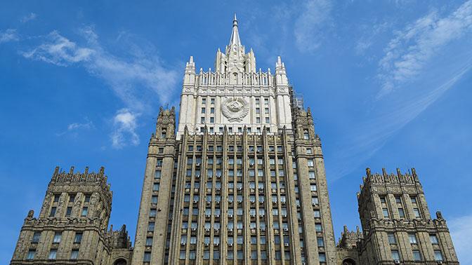 МИД РФ поставил на место разъяренные Штаты