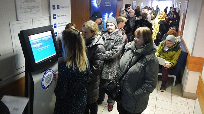 С 3 декабря неоплаченные налоги россиян превратятся в задолженность