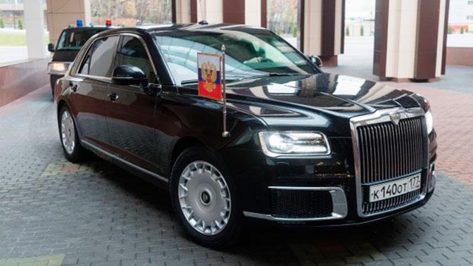 СМИ узнали о первых иностранных заказчиках российского Aurus