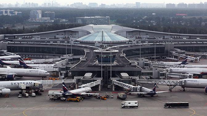 Россияне выбрали новые названия для аэропортов страны