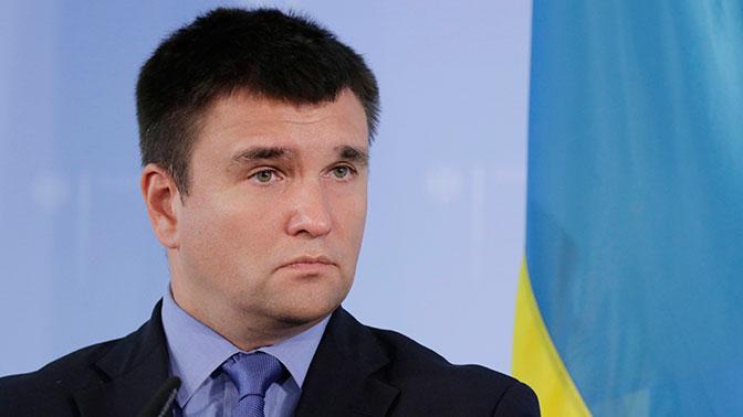 Руководитель  МИД Украины назвал «лучшую санкцию» против Российской Федерации