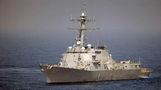 Эсминец американского флота прошел вблизи границ России