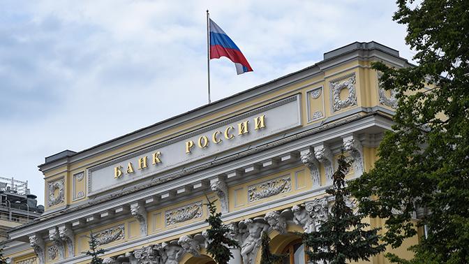 Банк России отозвал лицензию у Златкомбанка
