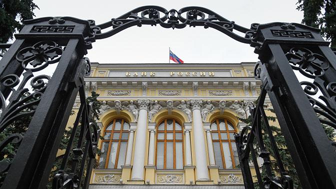 Банк России отозвал лицензию у краснодарского CDB Bank