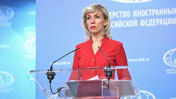 Захарова порекомендовала главе ВМФ Украины уйти в отставку