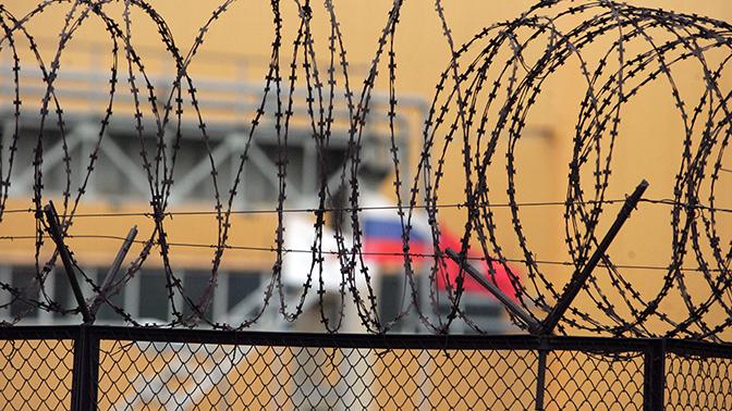 В Москве вынесли приговор готовившим теракт боевикам ИГИЛ*