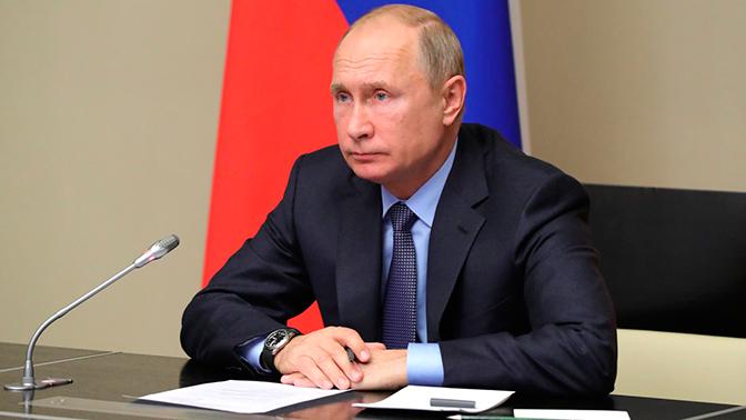 Путин внес изменения в Стратегию нацполитики до 2025 года