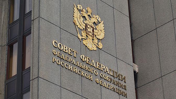 «Не хватит интеллектуальных возможностей» - в Совфеде ответили на угрозы Украины создать ядерное оружие