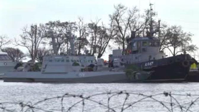 Задержанный капитан буксира «Яны Капу» не стал давать показания