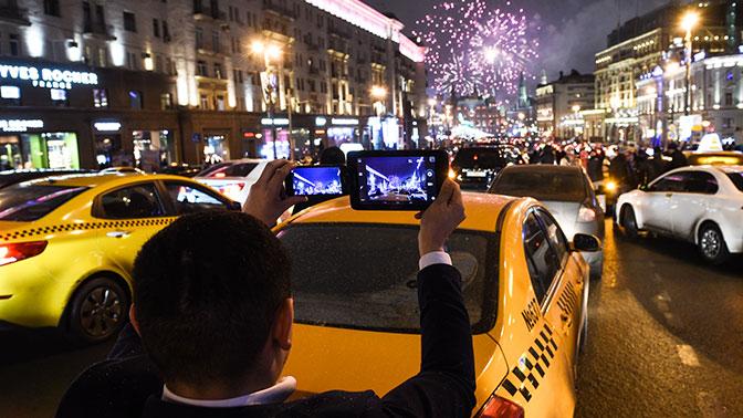 Россияне рассказали, о чем мечтают в новогоднюю ночь