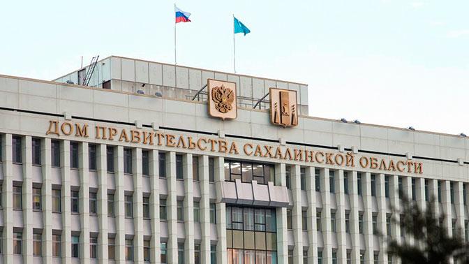 Глава правительства Сахалинской области ушла в отставку