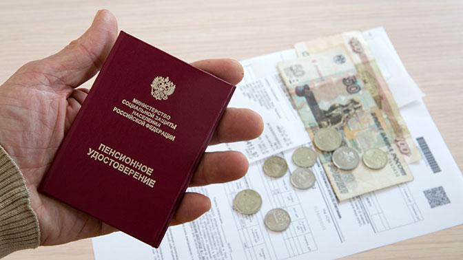 В Пенсионном фонде напомнили о новых льготах для россиян с 1 января