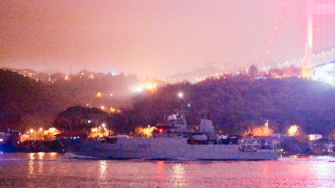СМИ сообщили о вхождении британского разведывательного корабля в Черное море