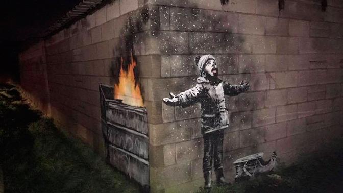 Снег из пепла: новые граффити Бэнкси нашли в Великобритании