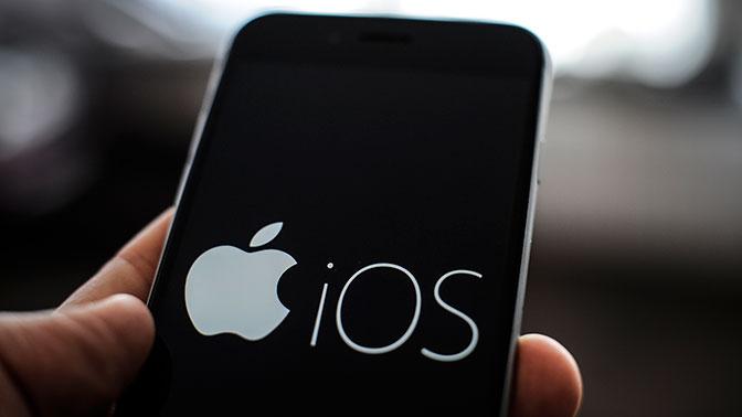 Обновление iOS отключает iPhone от сотовой сети