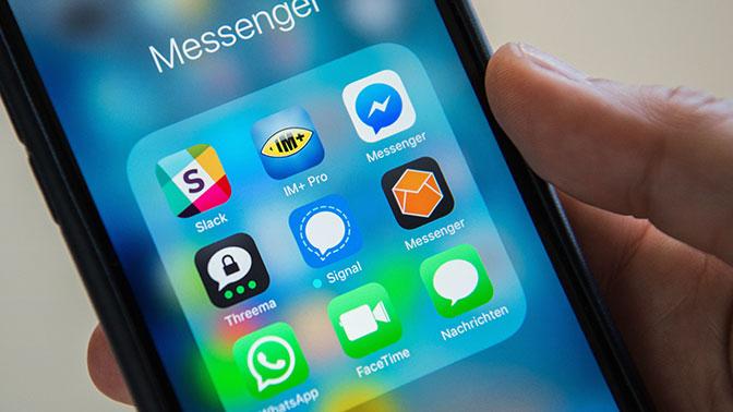WhatsApp отключится на некоторых смартфонах с января