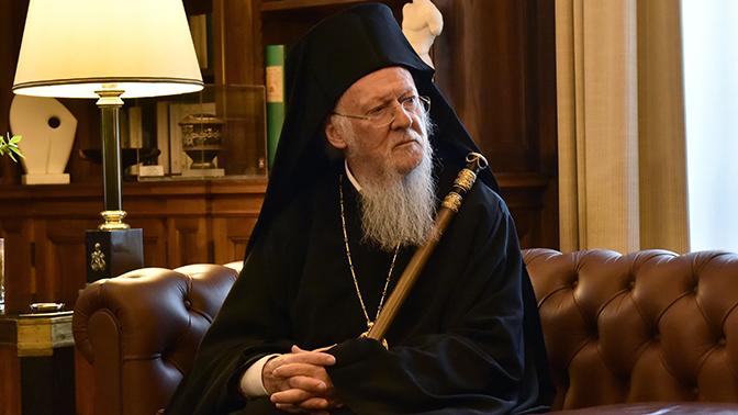 Варфоломей попросил поддержки в признании «новой церкви» на Украине
