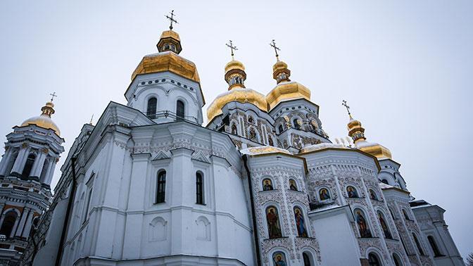 На Украине назвали самое «болезненное» положение томоса об автокефалии