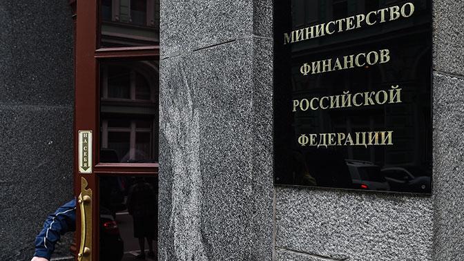 Всемирный банк отметил рост российской экономики