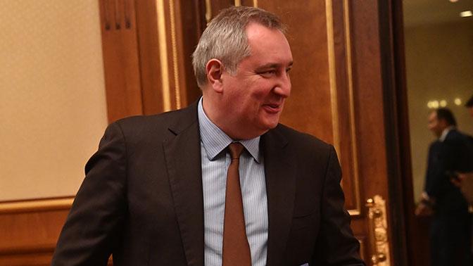 Рогозин пригласил главу NASA в Россию после отмены своего визита в США