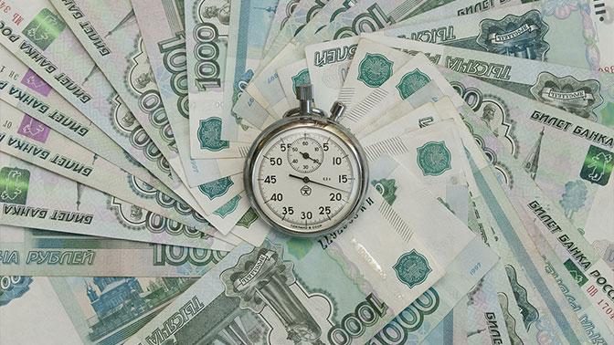 Рубль назвали самой недооцененной валютой в мире