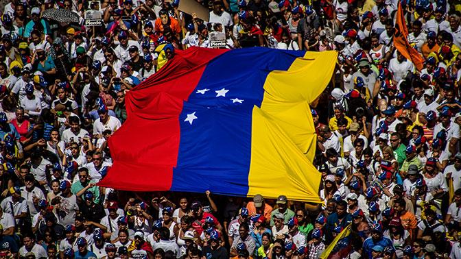 МИД РФ заявил о посягательствах США на суверенитет Венесуэлы
