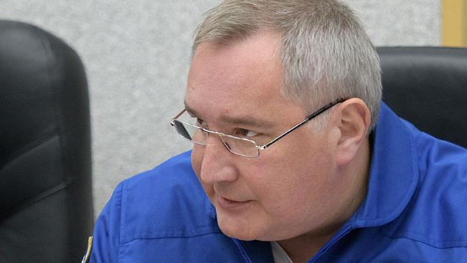 NASA уведомило Роскосмос об отмене визита Рогозина в США