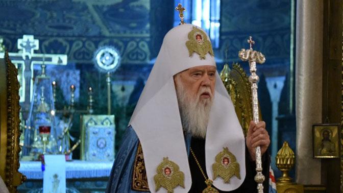 Константинополь раскритиковал Филарета за роль в руководстве ПЦУ