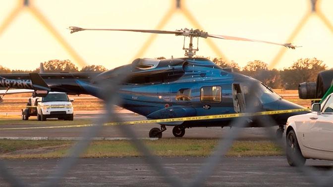 Загадочный сюжет: жителю США отрубило голову винтом вертолета