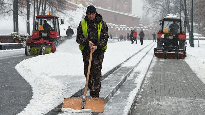 В Москве объявлен желтый уровень опасности из-за метели